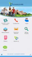 Screenshot of Synergis Community