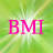 Simple BMI Calculator Pro icon