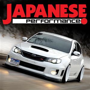 Cover art Japanese Performance