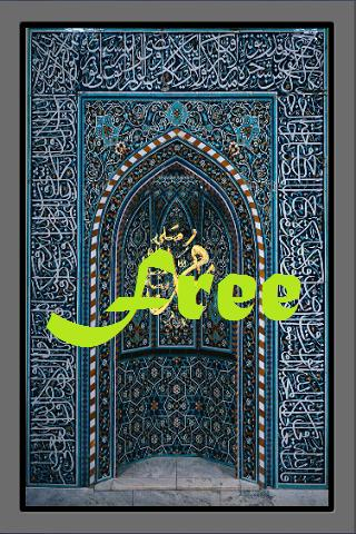 Quran Quiz Free