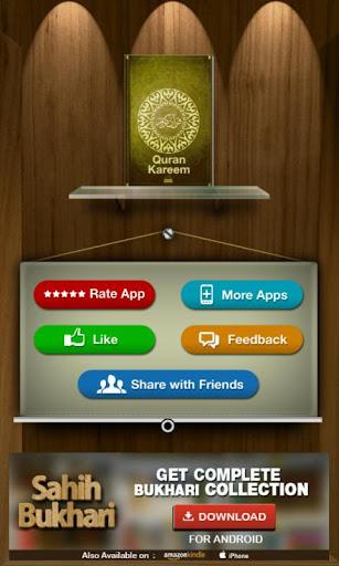i-Quran