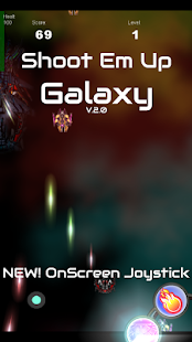 Shoot Em Up GALAXY - screenshot