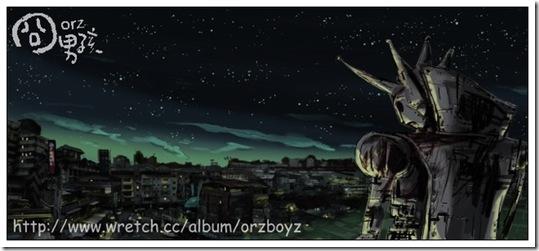 orzboyz02