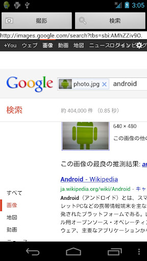 SearchByImage