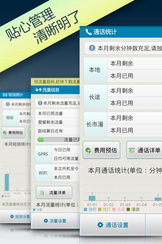 TeamViewer QuickSupport Add-On Samsung v8.0.1184