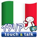 YUBISASHI Italia touch&talk icon