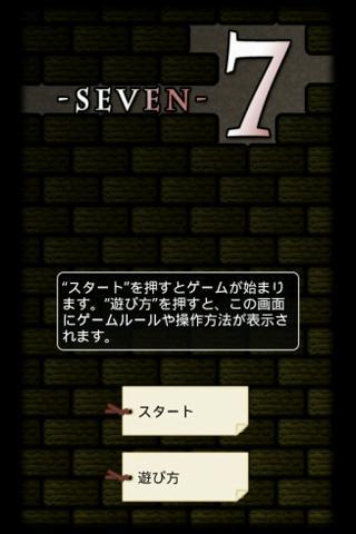 7-11 集點活動 2011-2012訊息速報 | 特賣會情報站折扣訊息