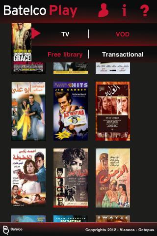玩媒體與影片App|Batelco Play免費|APP試玩
