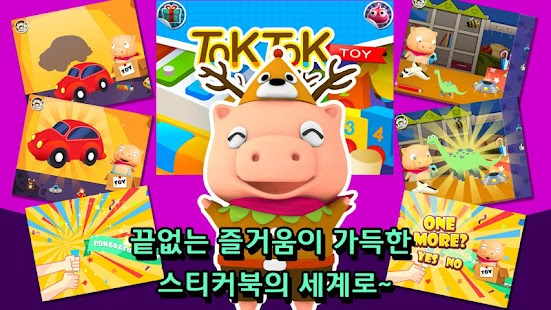 Toy App For Kindle Fire : App pingle tok toy sticker apk for kindle top
