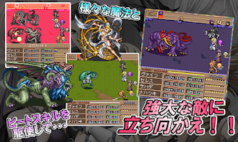 Screenshot of [無料でプレイ可能] RPGアスディバインサーガ