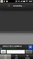 Screenshot of Find LINE friends