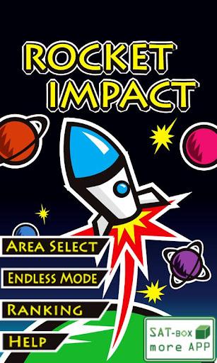 火箭的影響