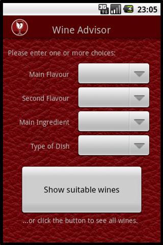 酒鬼的葡萄酒顧問