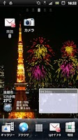 Screenshot of Anytime Fireworks Lite