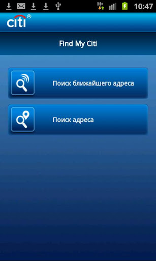 Citibank RU|玩財經App免費|玩APPs