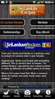 Screenshot of Sri Lankan Recipes