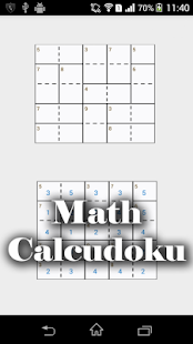Math Calcudoku - screenshot