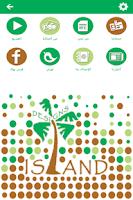 Screenshot of Designs Island