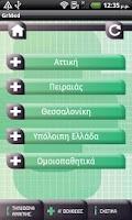 Screenshot of GR Med