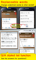 Screenshot of TS Translator [CJK]