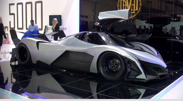 Simply Beyond Extreme Devel Sixteen Hypercar Claims