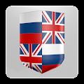 Free Англо-русский словарь APK for Windows 8