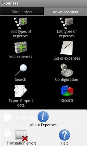 免費下載財經APP|経費(無料) app開箱文|APP開箱王