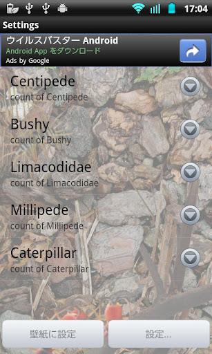 玩個人化App ムカデや毛虫のライブ壁紙免費 APP試玩