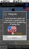 Screenshot of hội thoại tiếng anh