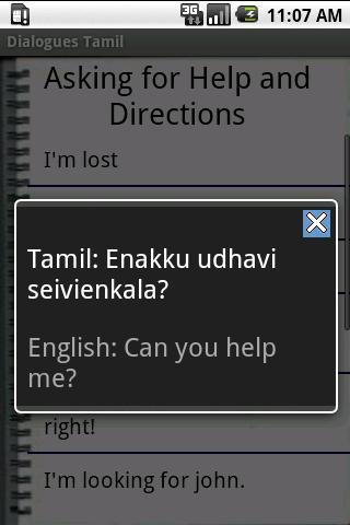 Tamil Dialog