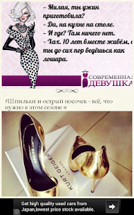 download Летопись