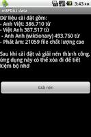 Screenshot of mSPDict data EV-VE-EE