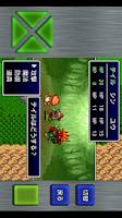 Screenshot of ガイラルディア幻想2