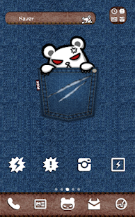 Angry animal(bear)Dodol - screenshot