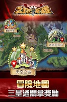 Screenshot of 幻想英雄