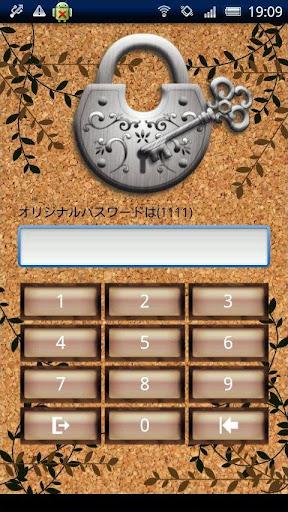 かんたん アプリ ロック App lock