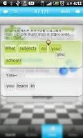 Screenshot of 내손안의 영어회화사전-센딕(SENDIC)