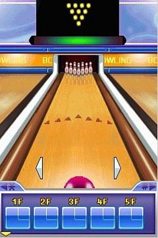 bowling for android screenshot
