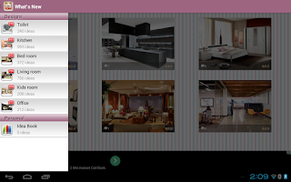 Screenshot of Modern Interior Design Gallery