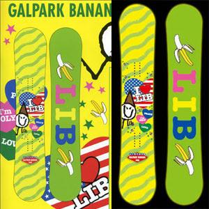 09 LIB TECH GALPARK BANANA バナナ&マグネ レディースモデル