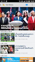 Screenshot of Siamsport News