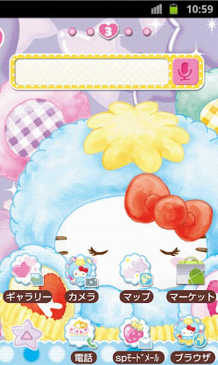 Download HELLO KITTY Theme APK for Laptop | Download Android APK GAMES, APPS for LAPTOP