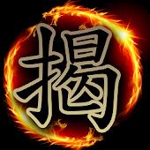 揭棋Online
