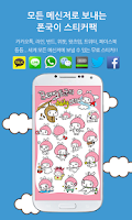 Screenshot of Choco rabbit Choki sticker