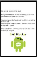 Screenshot of SMS BLOCKER