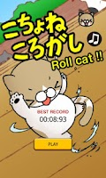 Screenshot of Roll cat !!