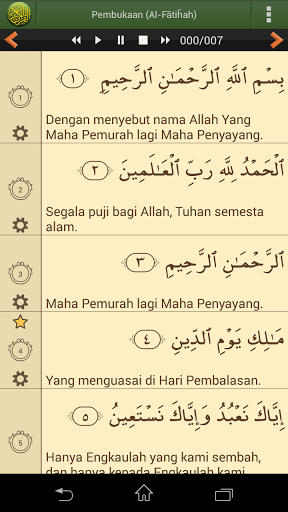 Al'Quran Bahasa Indonesia Screenshot