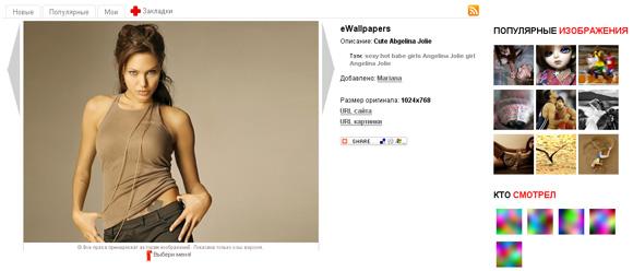 Picfor.me - онлайн сервис закладок для изображений