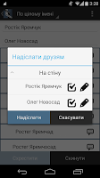 Screenshot of Crossed Names