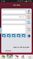 Screenshot of سوق قطر
